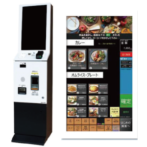 "High-Quality, Low-Price, and Stylish Ticket Vending Machine ""FMC-27VA"""