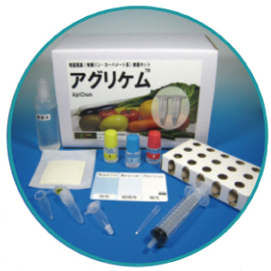 """AgriChem"" Simple test kit for pesticide residue"