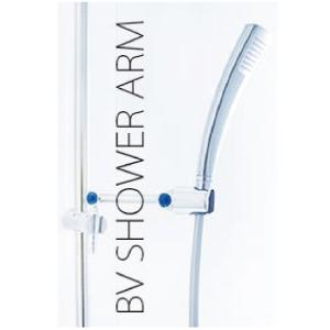 シャワーヘッド位置調整器具 「BV SHOWER ARM(ビーブイシャワーアーム)」
